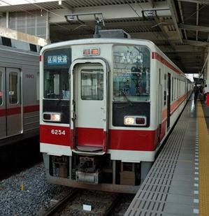 Toubudoubutukouen605001