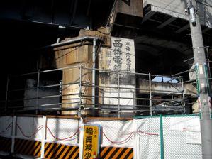 Keiseikanban02