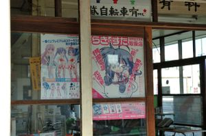 Wasinomiya04_2