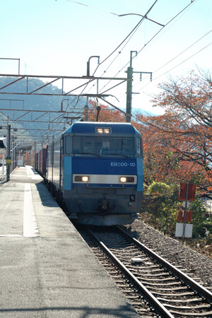 Eh20010