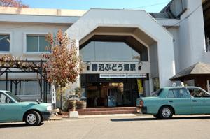 Katunumabudoukyou02
