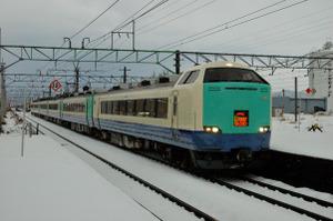 Inahosibata20120103
