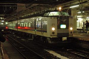 Kitaguniniigata20120103