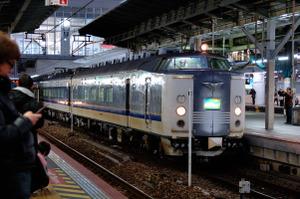 Kitaguniosaka20120104