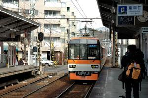 Syuugakuin0220120104