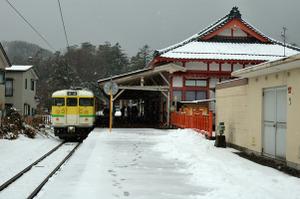 Yahiko20120103