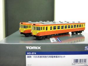 Tomx15502