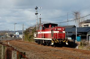 Dd561120128
