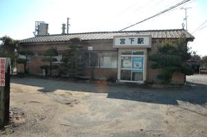 Miyasita120128