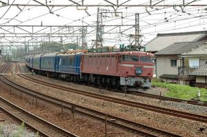 Nihonkai2006