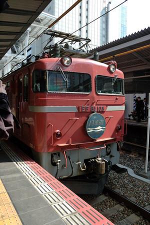 Nihonkaiosaka01