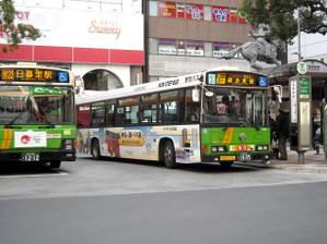 Tobusexp02