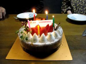 Cake120417