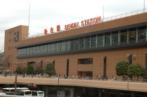 Sendaist