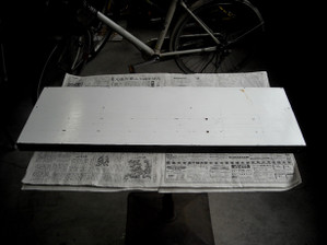 New300x900board