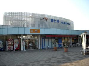 Fujigawasa
