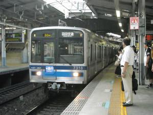 Hokusou01