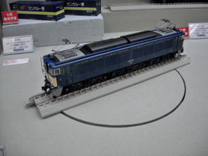 Tomixef63