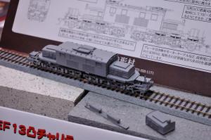 Zoukei_ef1301