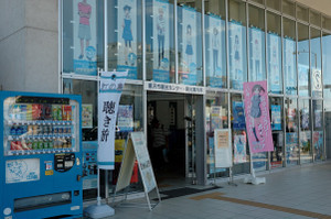 Kankoucenter