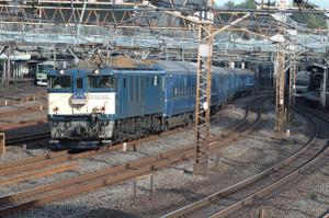 Akebono12082801