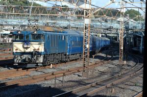 Akebono12090101