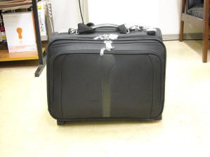 Mybag01