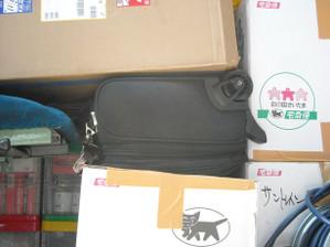 Mybag02