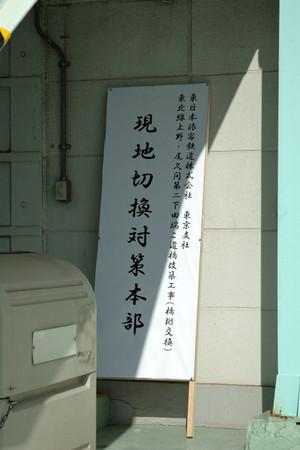 Taisakuhonbu