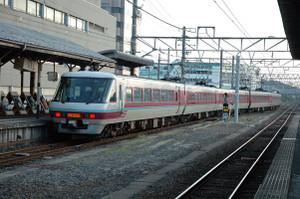 Yakumo02