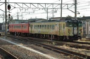 Kiha47nezumiotoko0916