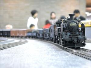 C1120701