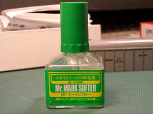 Mrmarksofter01