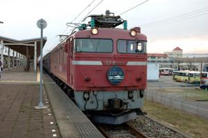 Nihonkaikagaonsen2012