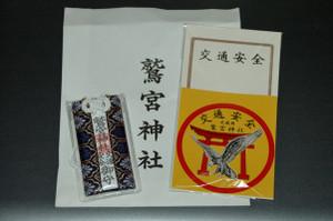 Omamori02