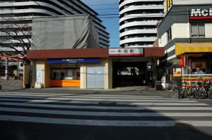 Ushida130203
