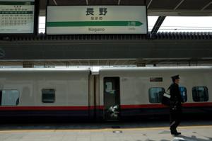Naganost01