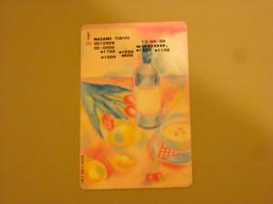 Pripaydcard01