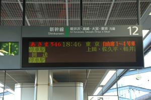 Naganost050201