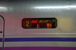 Yukisakikijitubutu01