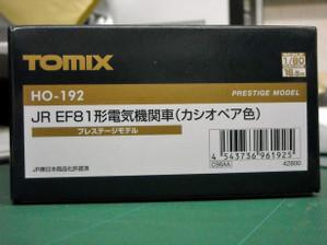 Ef81pleste