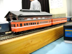 Nagareyamamoha1001