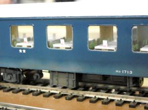 Osi1702