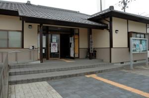 Satoukouminkan01