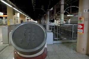 Ueno13080401