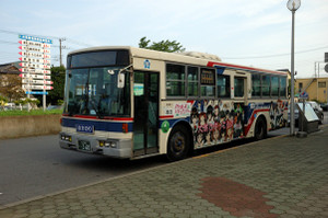 Gerlpanbus01