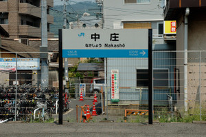 Nakasyou02