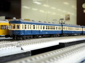 Kuhayuni56004