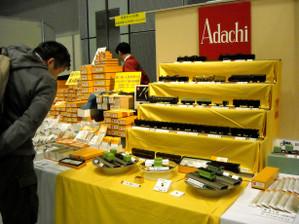 Adachi01