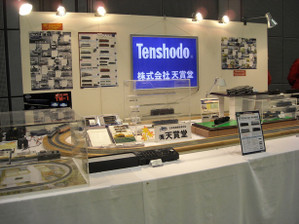 Tensyodo